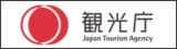 観光庁 のホームページへ