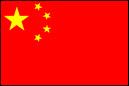 上海&中国 ホテル・エステ・グルメ・旅行に�vする中国�Q光ガイド 旅悟空-基本情�蟆∩虾;�本情�蟆≈泄�の国旗