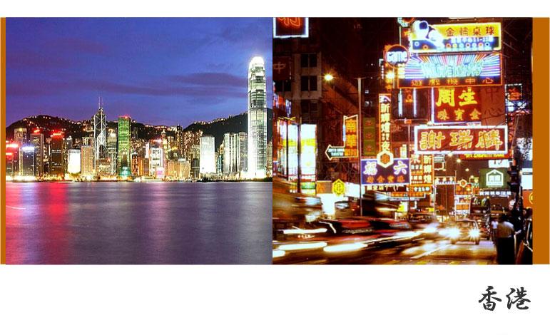 香港 旅行 写真