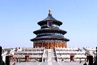 北京・天壇広場