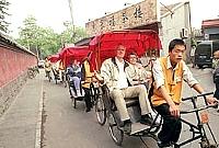 北京・胡同三輪車巡り