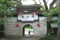 武夷山 武夷宮