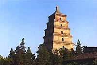 西安 大雁塔