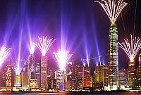 香港・シンフォニーオブライツ