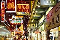 香港・繁華街 尖沙咀