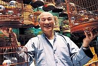 香港・花鳥市場