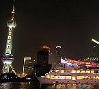 【期間限定】 旬の 上海蟹 会席+ ロマンティック ナイト クルーズ ツアー