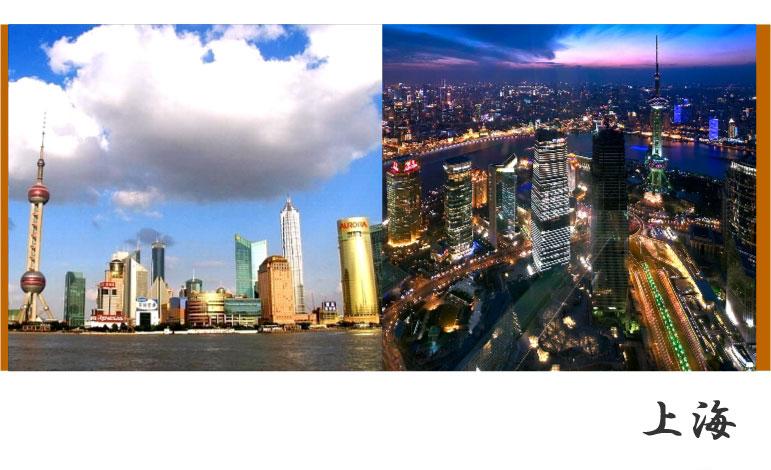 上海 市内 観光 オプショナル ツアー トップ ページ