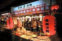 台北 ナイトマーケット