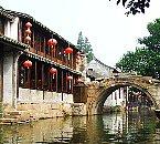 江南 水郷 代表地 周荘 と 遊覧船 乗船体験 半日 観光